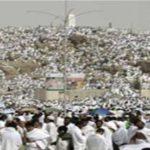 Hajj Arafat Day