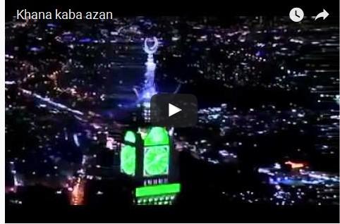 Khana Kaba ki Azan
